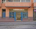 Traspaso Heladería en San Isidro