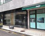 Commercial Store - São João da Madeira - São João da Madeira